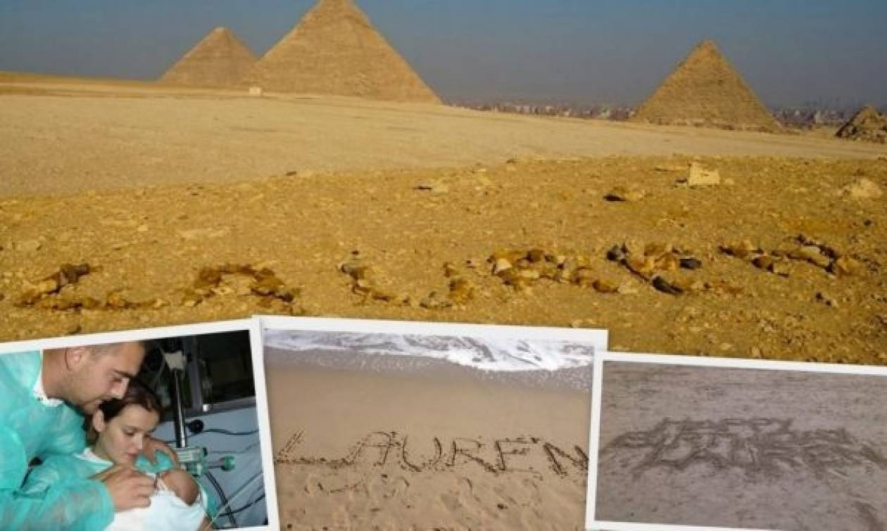 Συγκλονιστική ιστορία: Το ταξίδι της ψυχής της Λόρεν ανά τον κόσμο!
