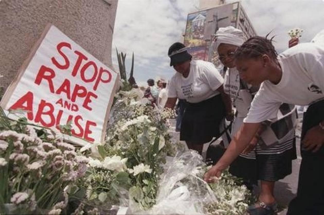 ΣΟΚ: 21χρονος βίασε και ακρωτηρίασε 17χρονη