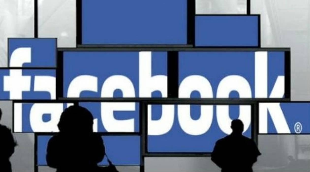 Tα πιο ενοχλητικά πράγματα που κάνουν οι φίλοι σου στο Facebook