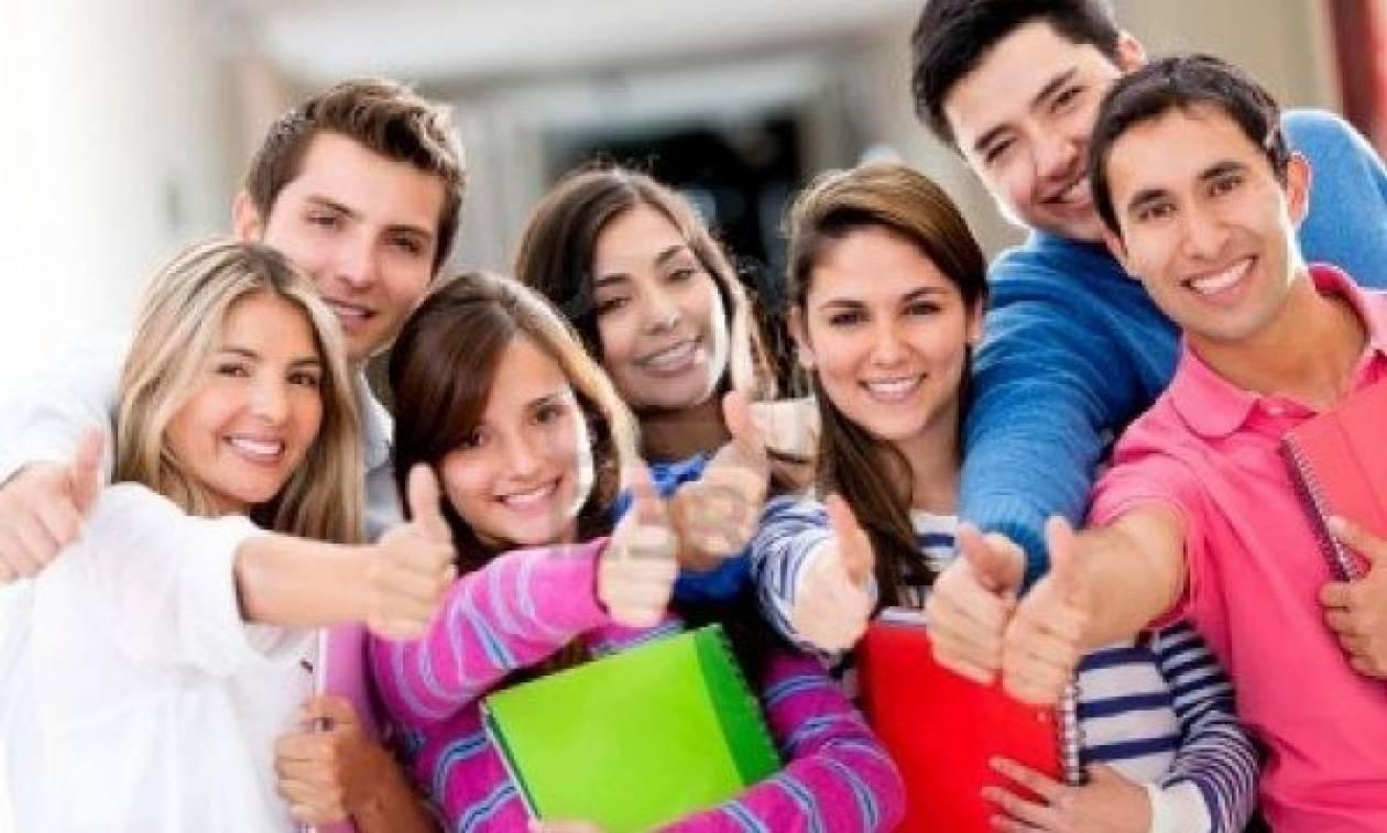 Ξεκινούν οι αιτήσεις για το ανοιχτό πανεπιστήμιο