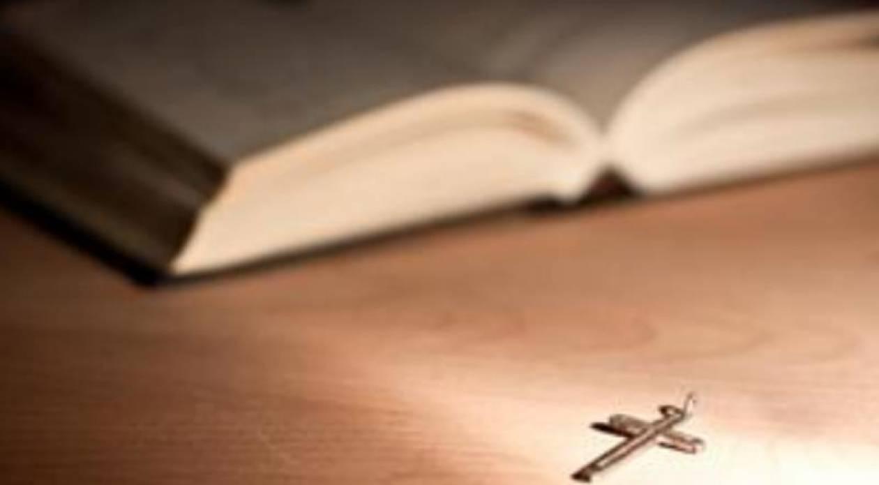 Κοινό λεξικό για χριστιανούς και μουσουλμάνους