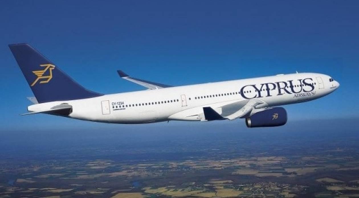 Δεν επηρεάστηκε το πτητικό πρόγραμμα των Κυπριακών Αερογραμμών