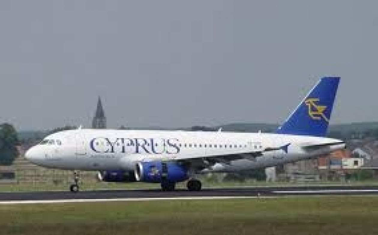 Κυπριακές Αερογραμμές: Αντιδράσεις για την κατάσχεση από την Hermes