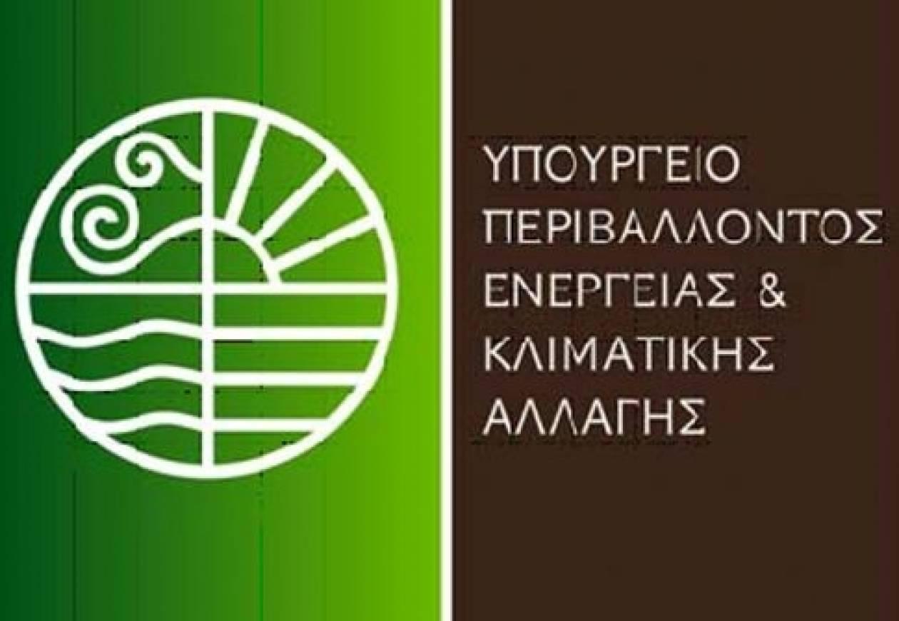 Στο κτίριο του υπουργείου Παιδείας, θα μετεγκατασταθεί το ΥΠΕΚΑ