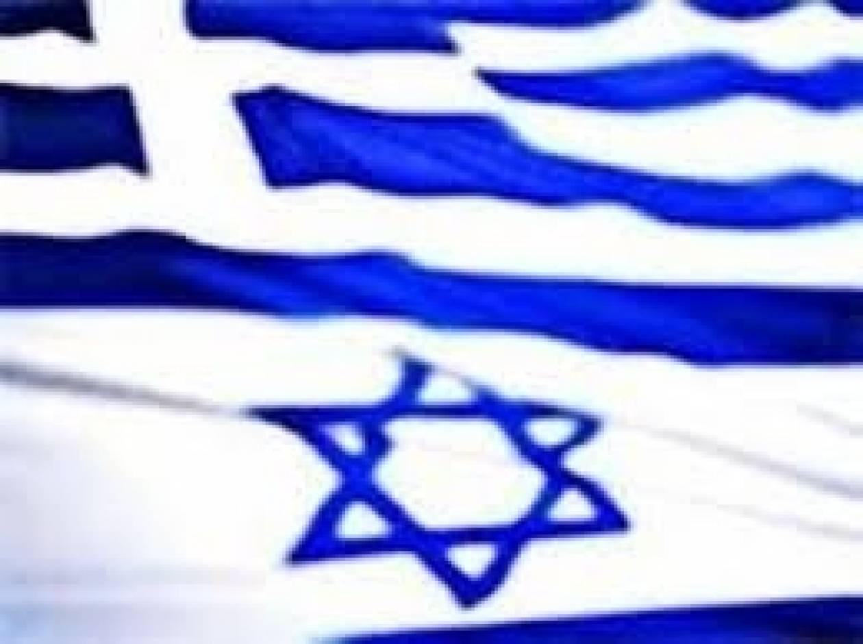 Σημαντικές ευκαιρίες για τις ελληνικές εξαγωγές στο Ισραήλ