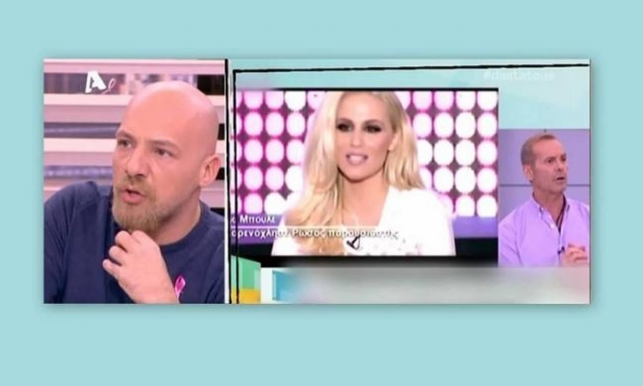 Νίκος Μουτσινάς: «Σάσα Σταμάτη κάνεις άγριο κουτσομπολιό»
