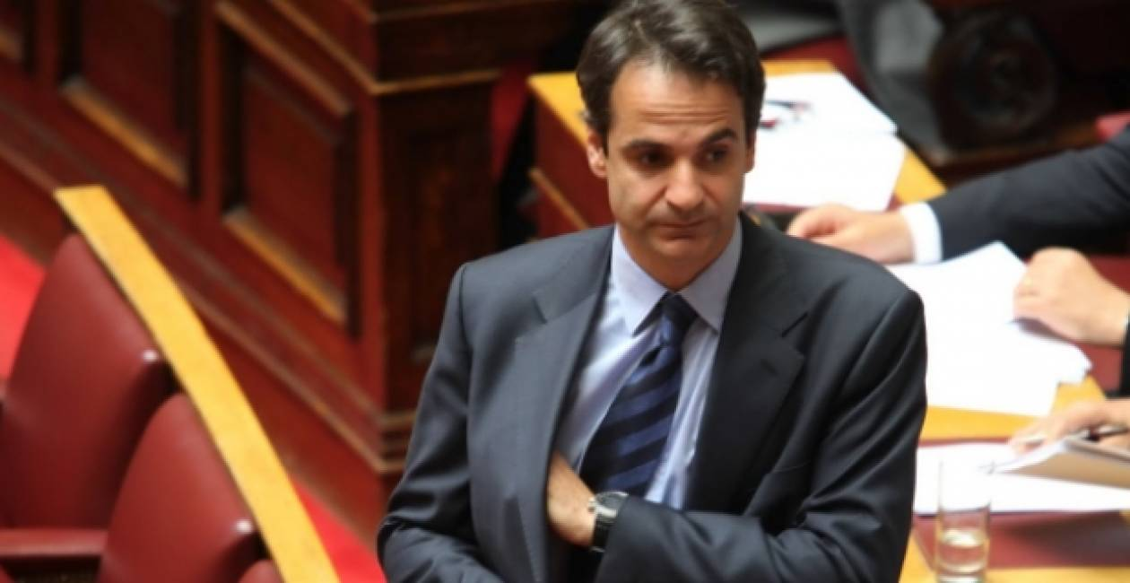 Βουλή:Στοιχεία για 10 υπουργεία-Μειώθηκαν μέχρι και 50% οι δομές τους