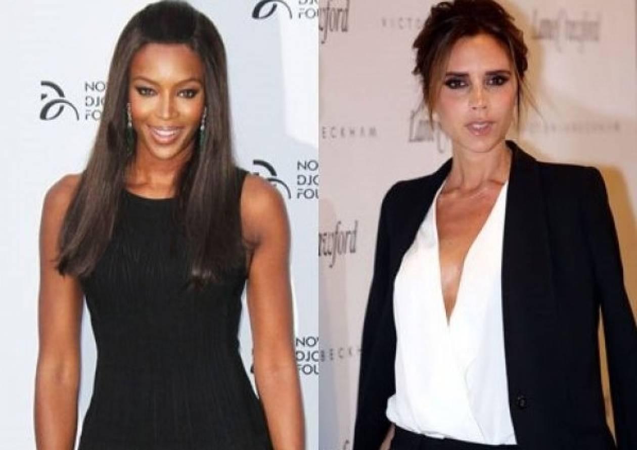 H Naomi Campbell έχει εξοργιστεί με την Victoria Beckham