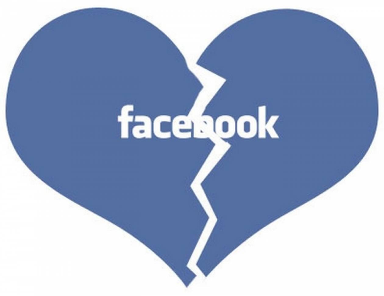 Απίστευτο: Το Facebook ξέρει πότε θα χωρίσεις, πριν το μάθεις εσύ!
