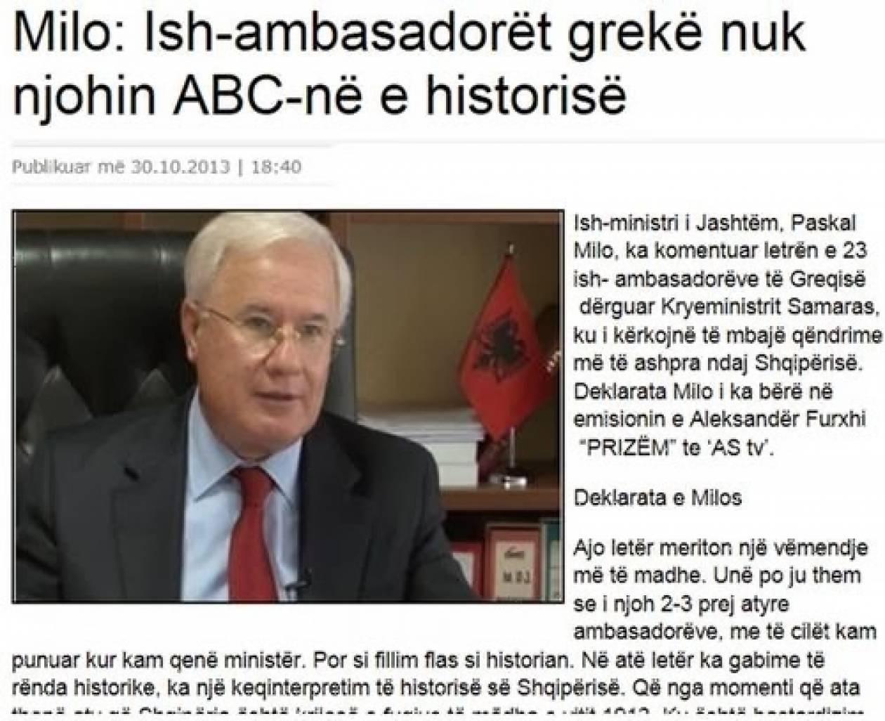 Πρώην ΥΠΕΞ Αλβανίας για την επιστολή των 23 Ελλήνων διπλωματών