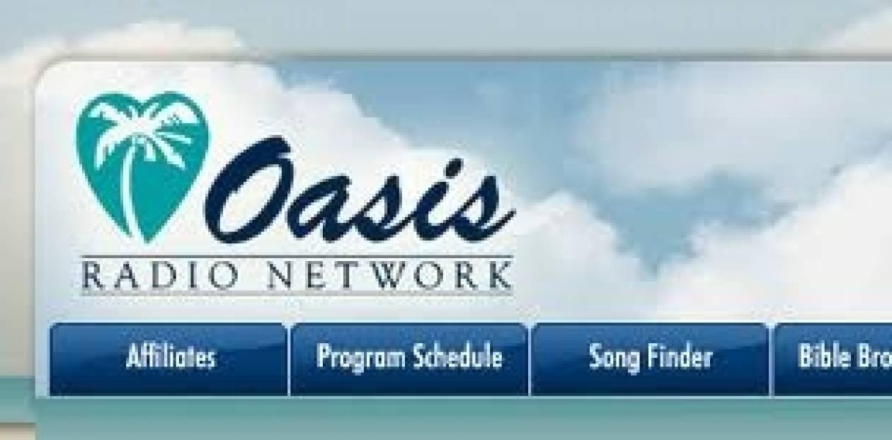 Νέα μετοχική σύνθεση στα ραδιόφωνα  88.6 FM, Pepper 96.6,  Oasis 88