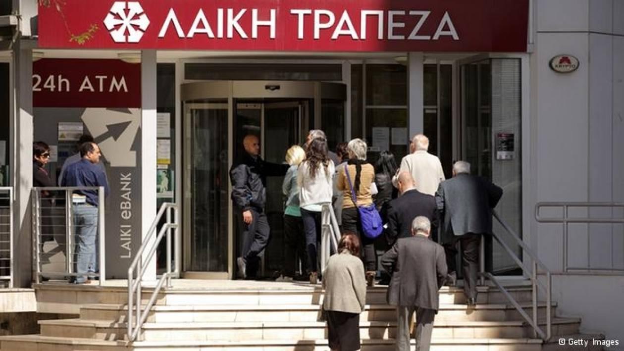Οι τράπεζες κόβουν μισθούς, ΑΤΑ και επιδόματα στη Κύπρο