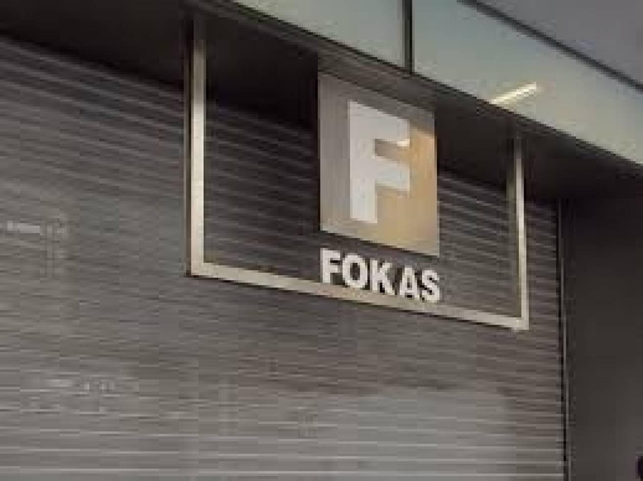 Την Κυριακή οι προσφορές για το πολυκατάστημα της Fokas στην Τσιμισκή