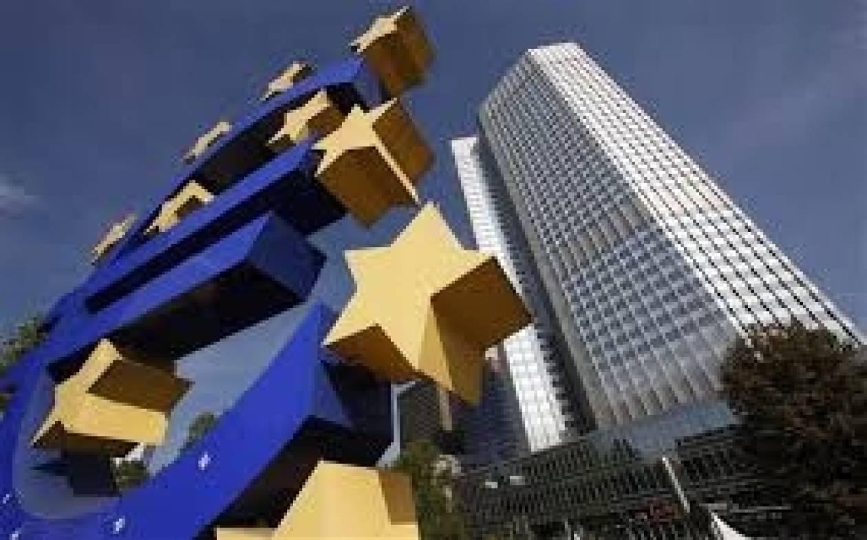 Στο 0,7% κατρακύλησε ο πληθωρισμός στην Ευρωζώνη