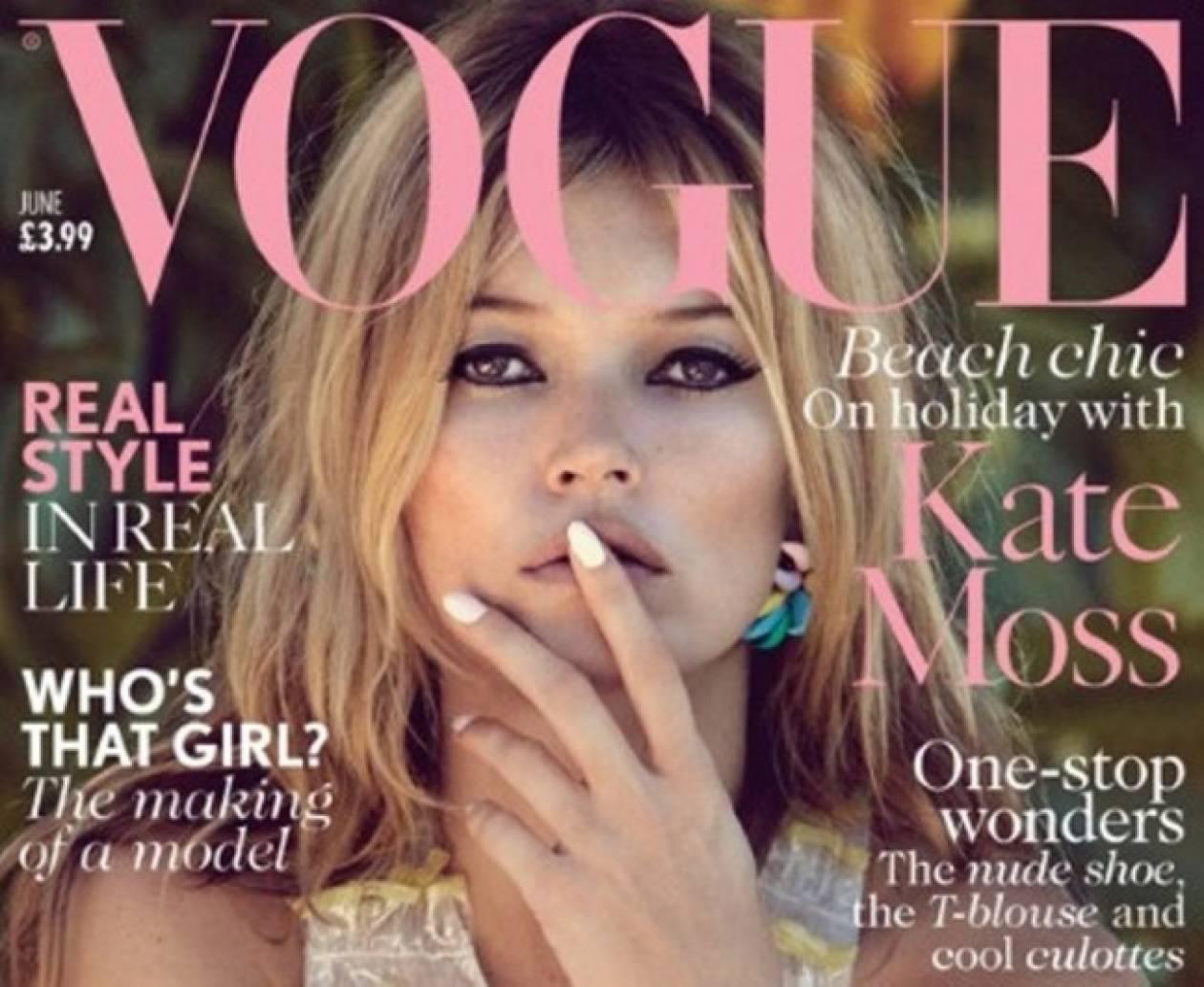 Βρετανικό Vogue: Συντάκτρια μόδας η Kate Moss