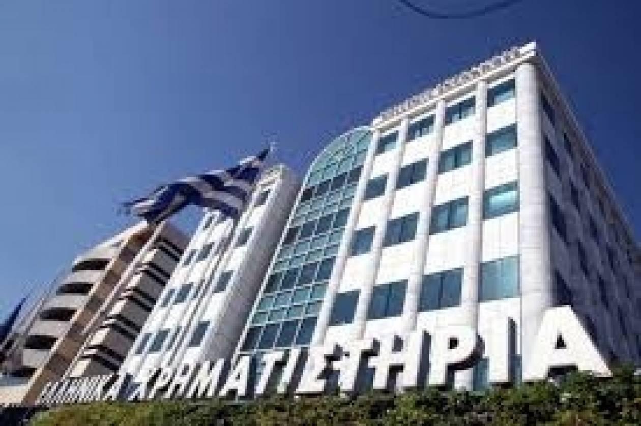 Bloomberg: Οι ελληνικές μετοχές έχουν τις υψηλότερες αποδόσεις