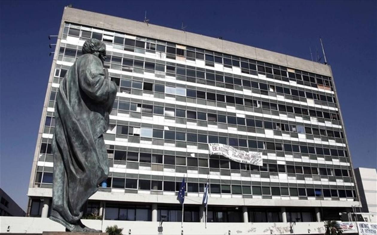 Παράταση έως 11/11 για τις εγγραφές πρωτοετών στο ΑΠΘ