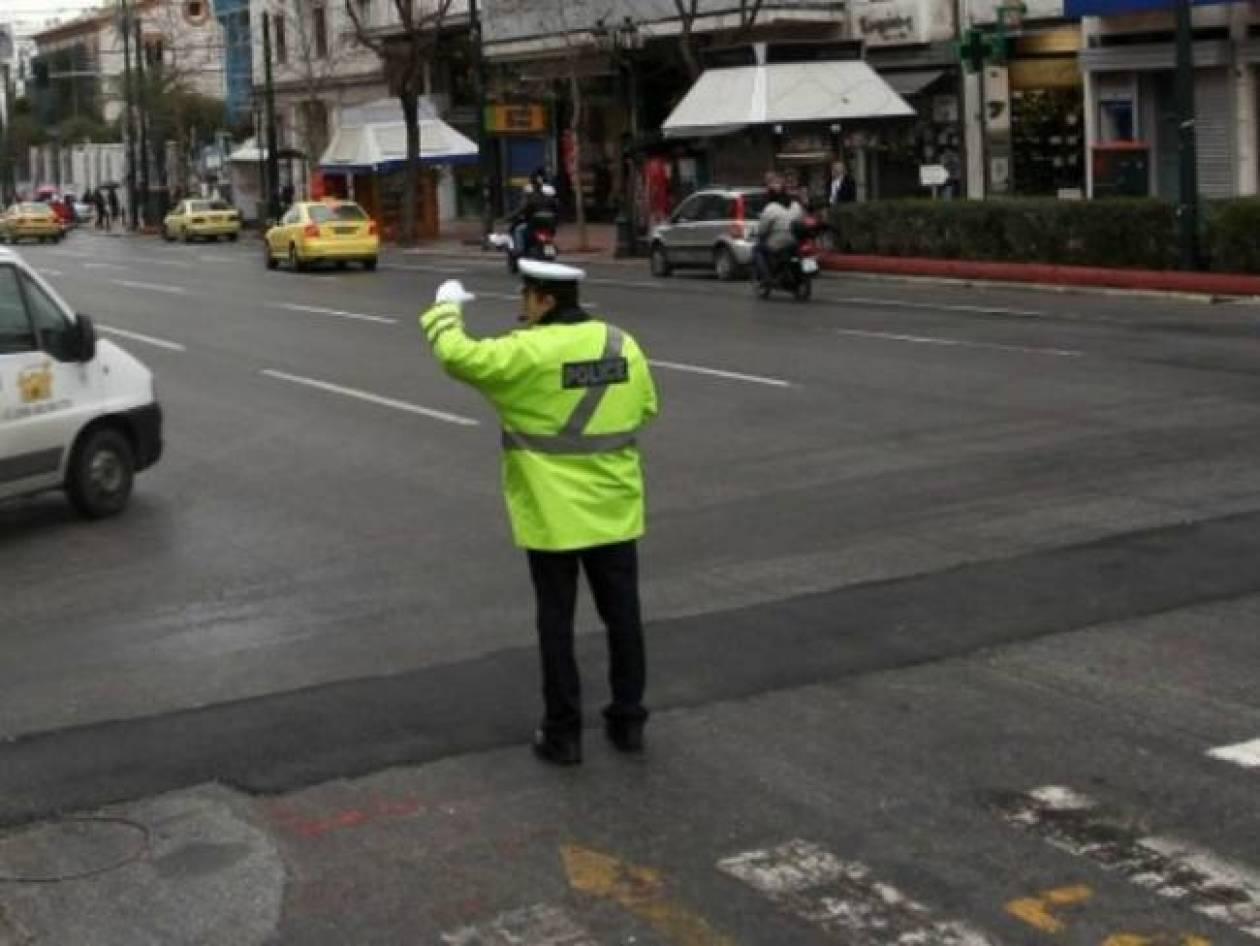 Αθήνα: Κυκλοφοριακές ρυθμίσεις λόγω του πανεκπαιδευτικού συλλαλητηρίου