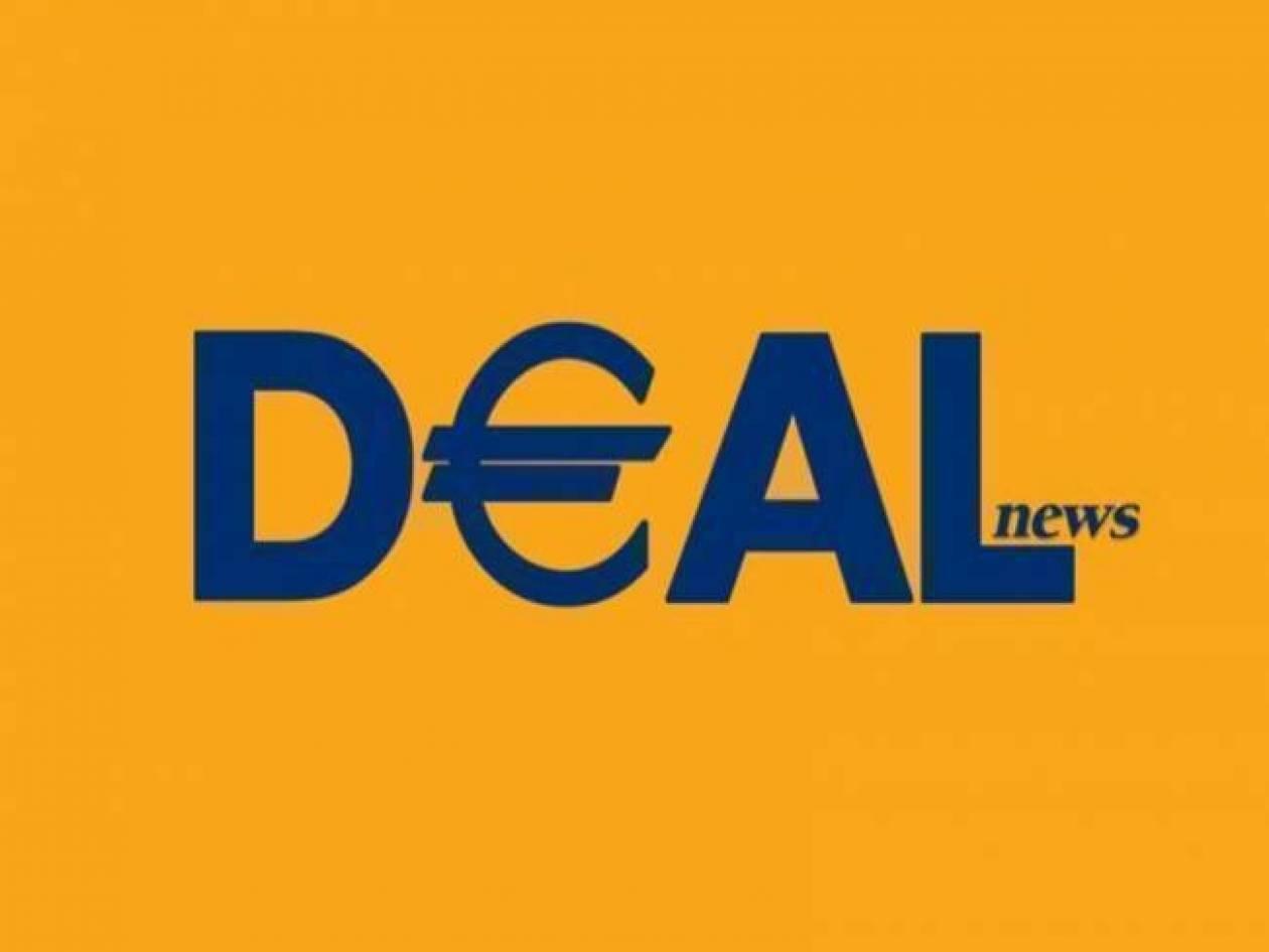 DEAL news: Η «κρυφή» λύση για την ελληνική σωτηρία
