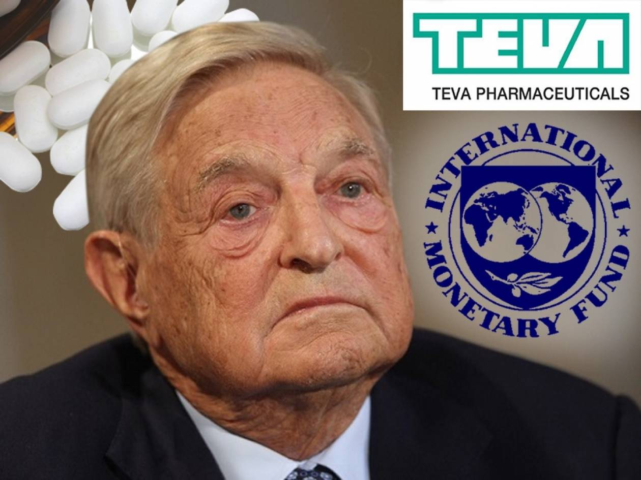 Ο Σόρος-μέτοχος της TEVA- πίσω από την τροπολογία για τα φάρμακα;