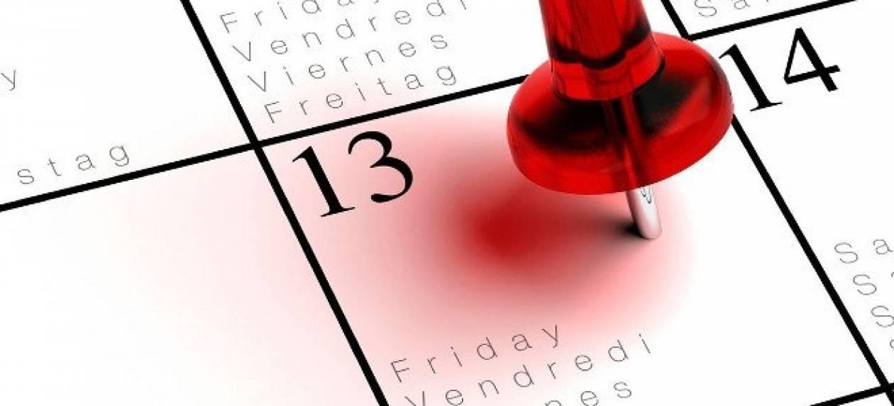 Παρασκευή και 13-Μύθοι και προκαταλήψεις για την «καταραμένη» μέρα