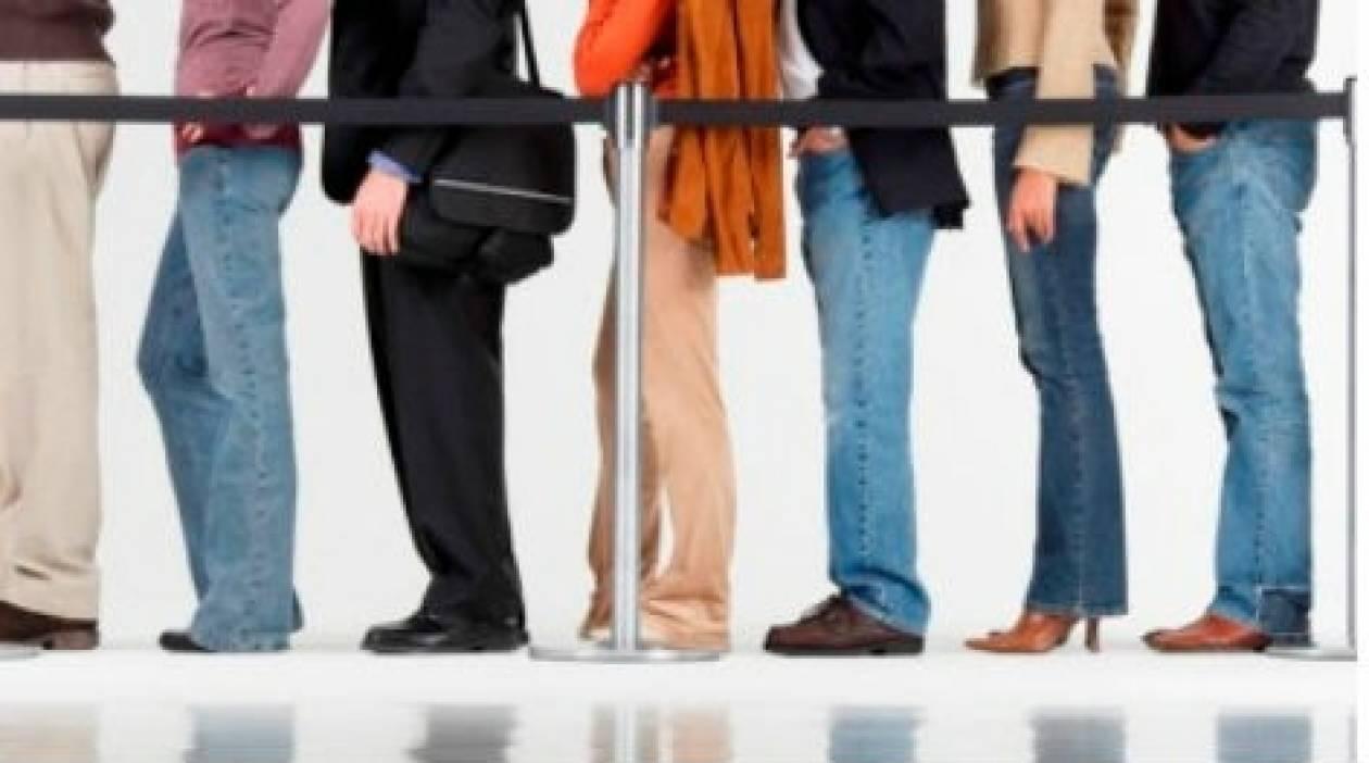 Επίδομα 200 ευρώ για τους μακροχρόνια άνεργους
