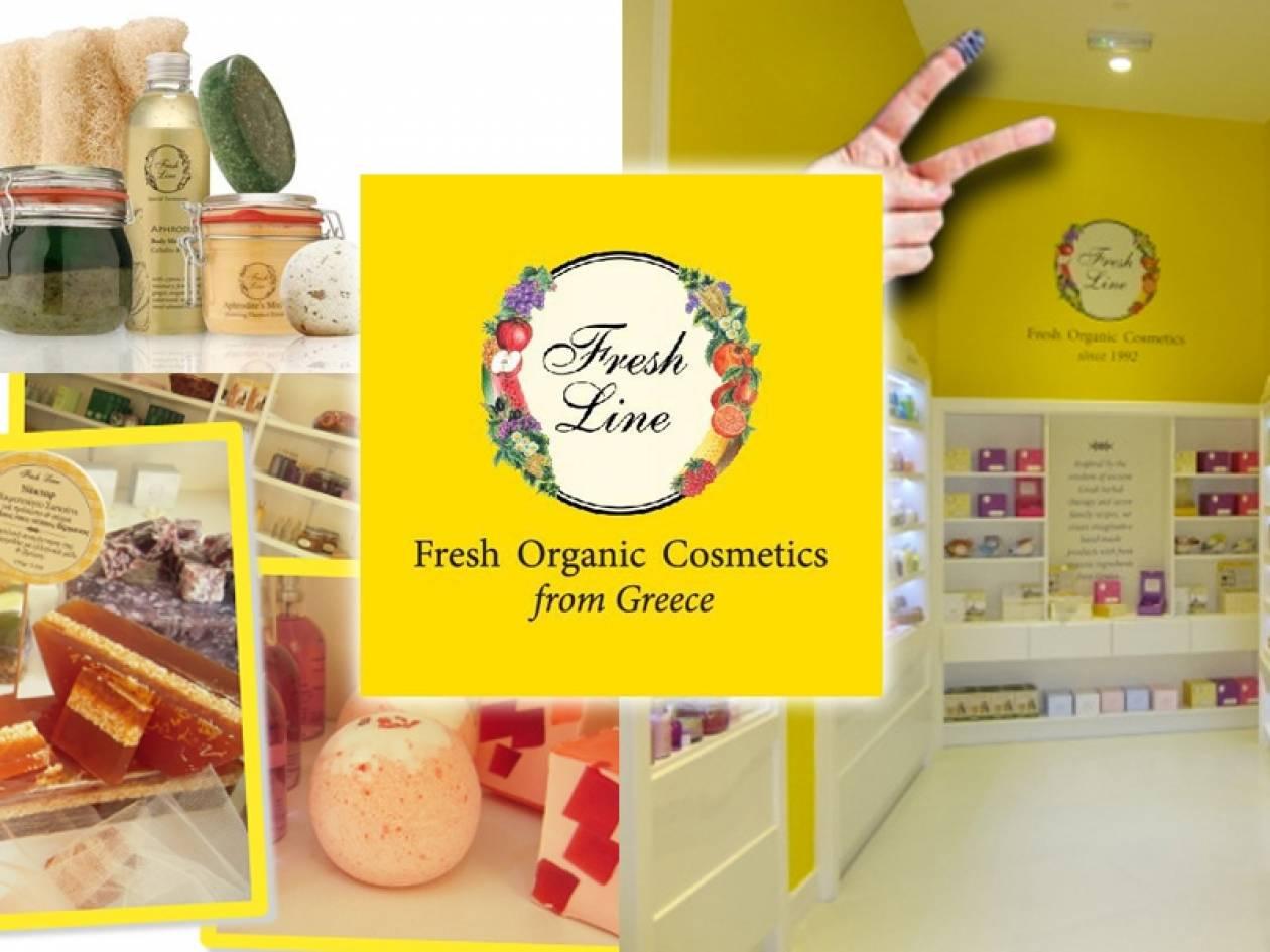 Fresh Line: Φρέσκα χειροποίητα καλλυντικά!