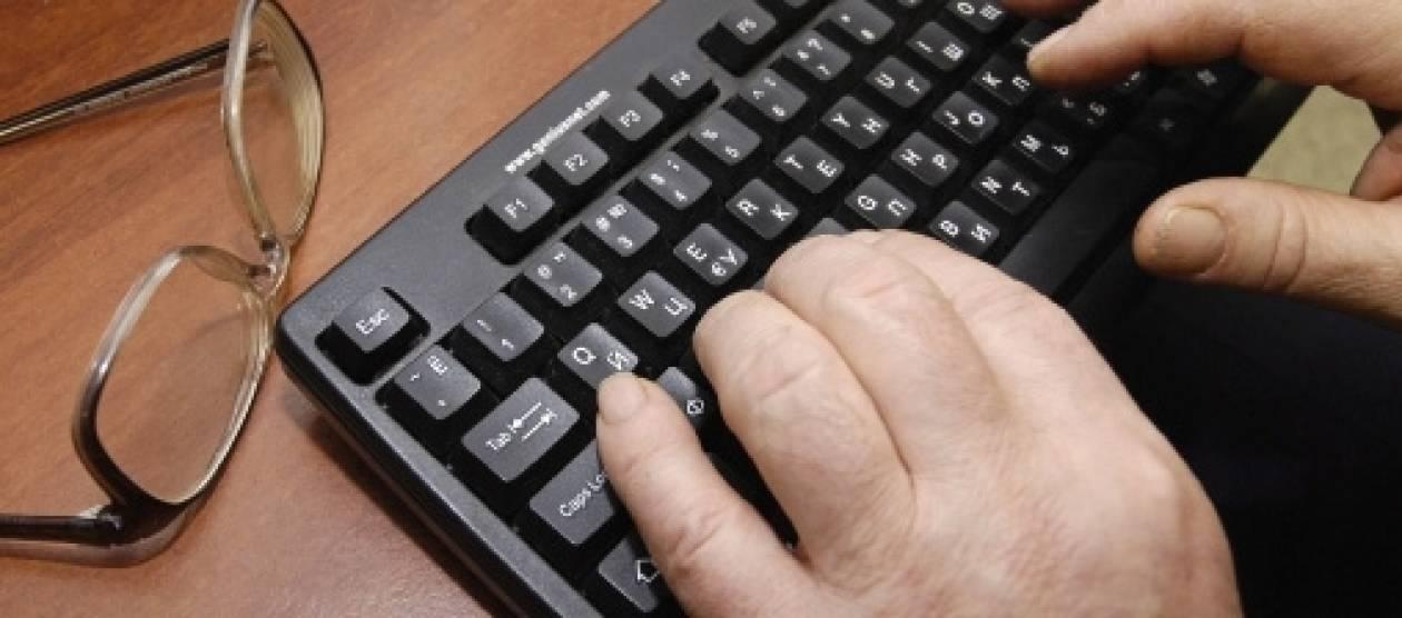 Μέσω internet οι πολίτες θα ενημερώνονται για συντάξεις δημοσίου
