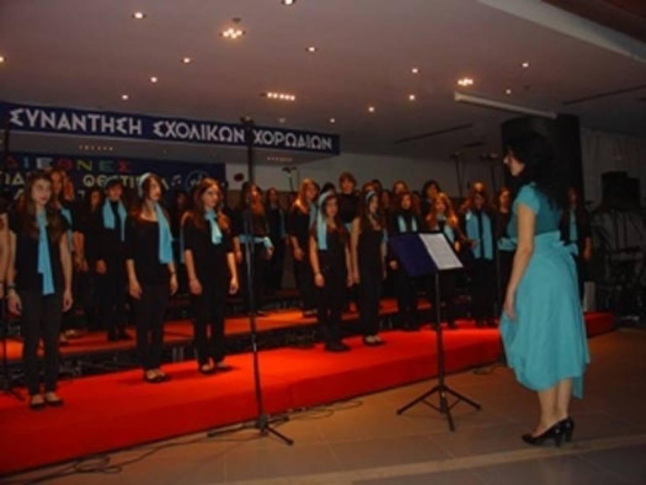 Μεγάλη συμμετοχή στο φετινό Φεστιβάλ Σχολικών Χορωδιών στην Καρδίτσα