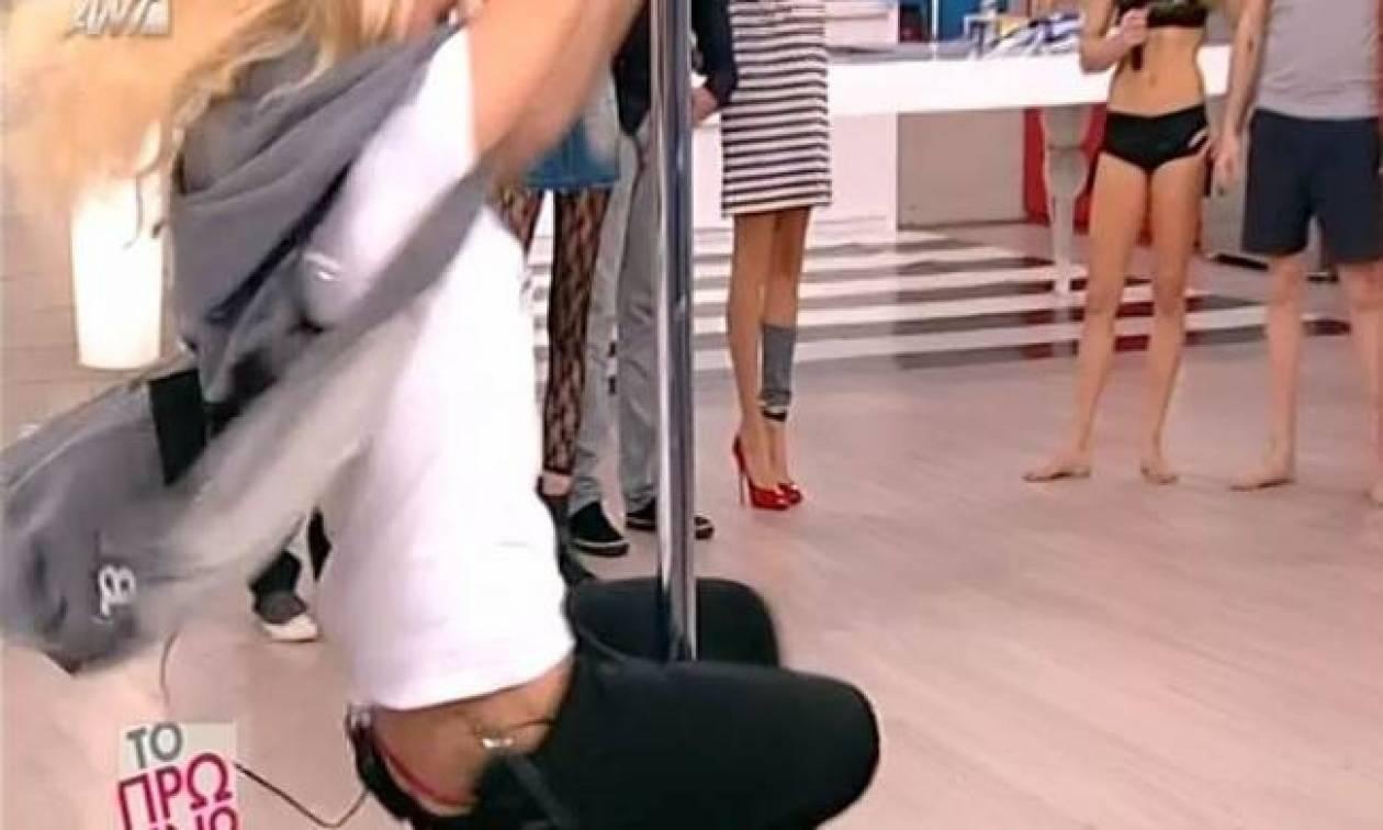 Νάργες: Έκανε pole dancing και φάνηκε το... κόκκινο εσώρουχό της!