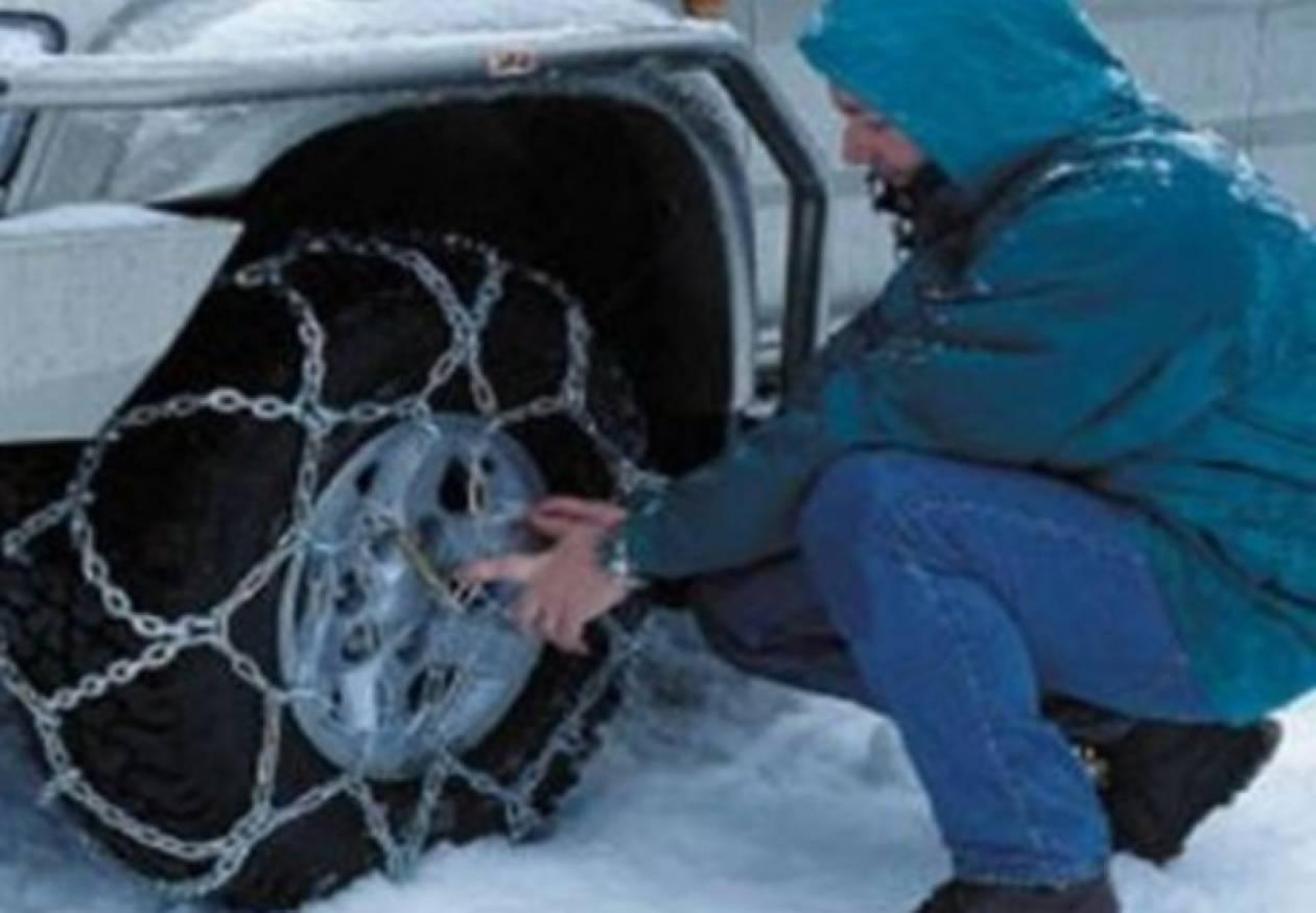 Παγετός στη Βόρεια Ελλάδα – Πού χρειάζονται αντιολισθητικές αλυσίδες