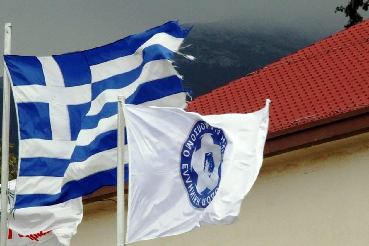 Αποσύρει την υποψηφιότητα για το Euro 2020 η ΕΠΟ