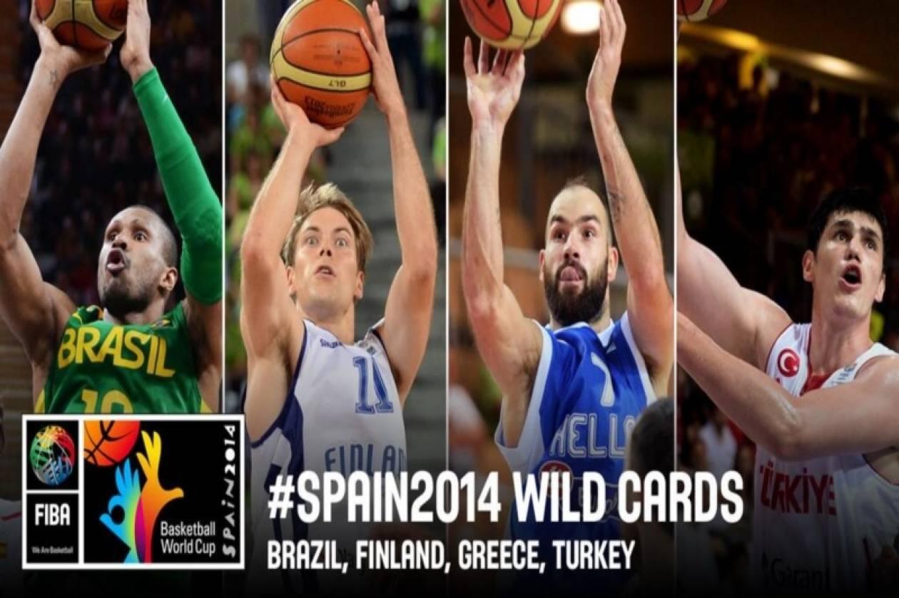 Πήρε τη wild card η Ελλάδα
