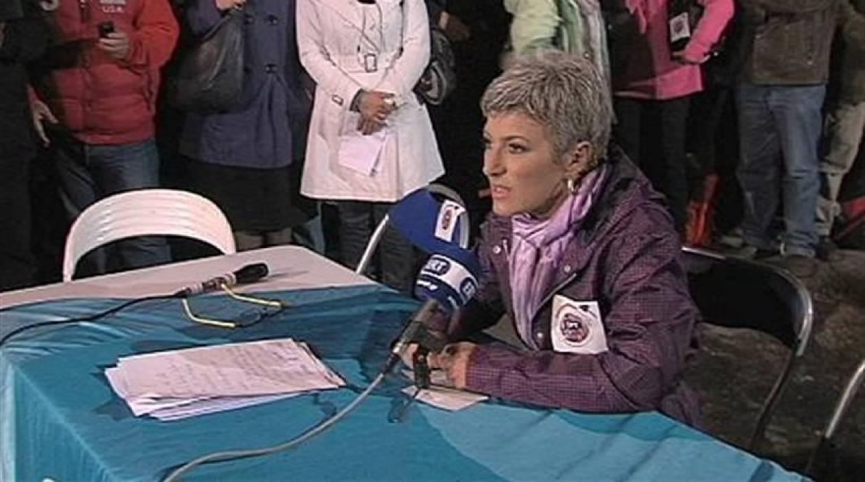 Μία δημοσιογράφο για την περιφέρεια Β. Αιγαίου στηρίζει ο ΣΥΡΙΖΑ