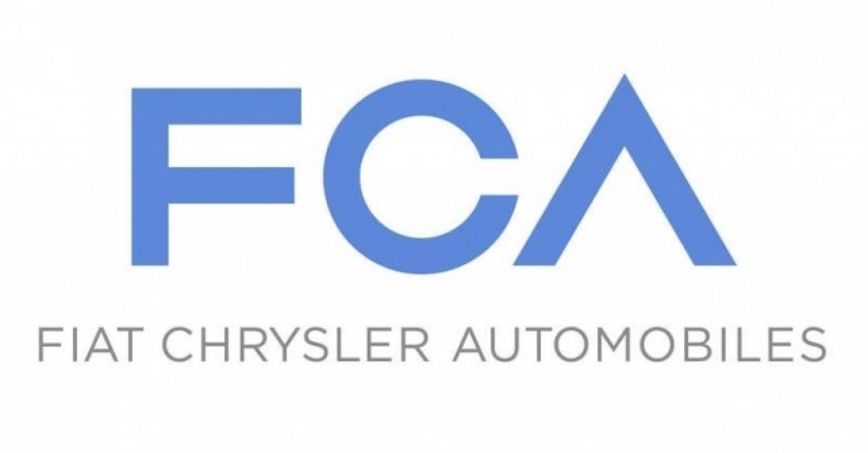 Fiat Chrysler To νέο λογότυπο