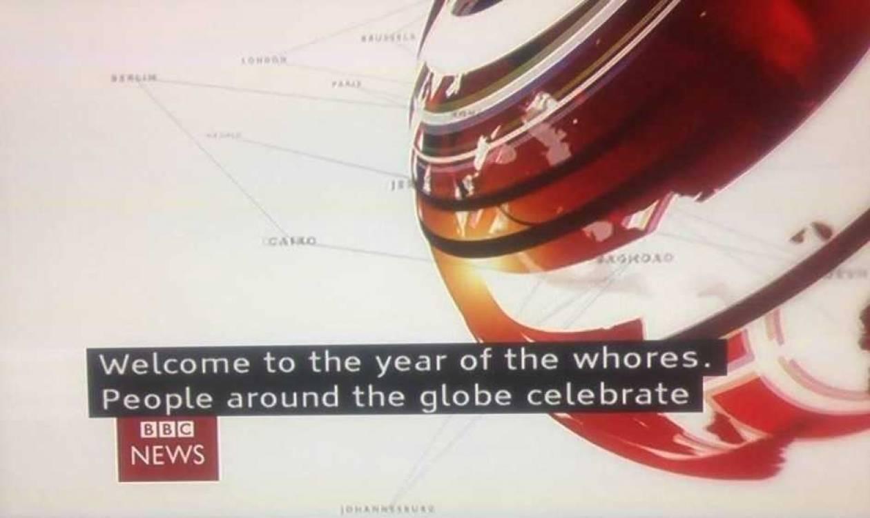Απίστευτη γκάφα από το BBC: Καλωσόρισε το έτος των... ιερόδουλων!