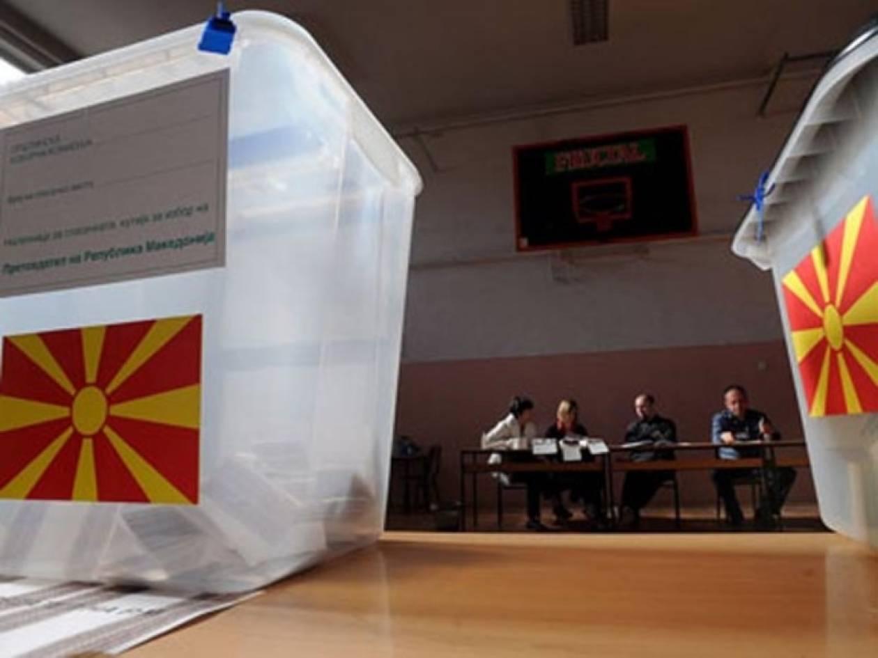 ΠΓΔΜ: Στις 13 Απριλίου οι προεδρικές εκλογές