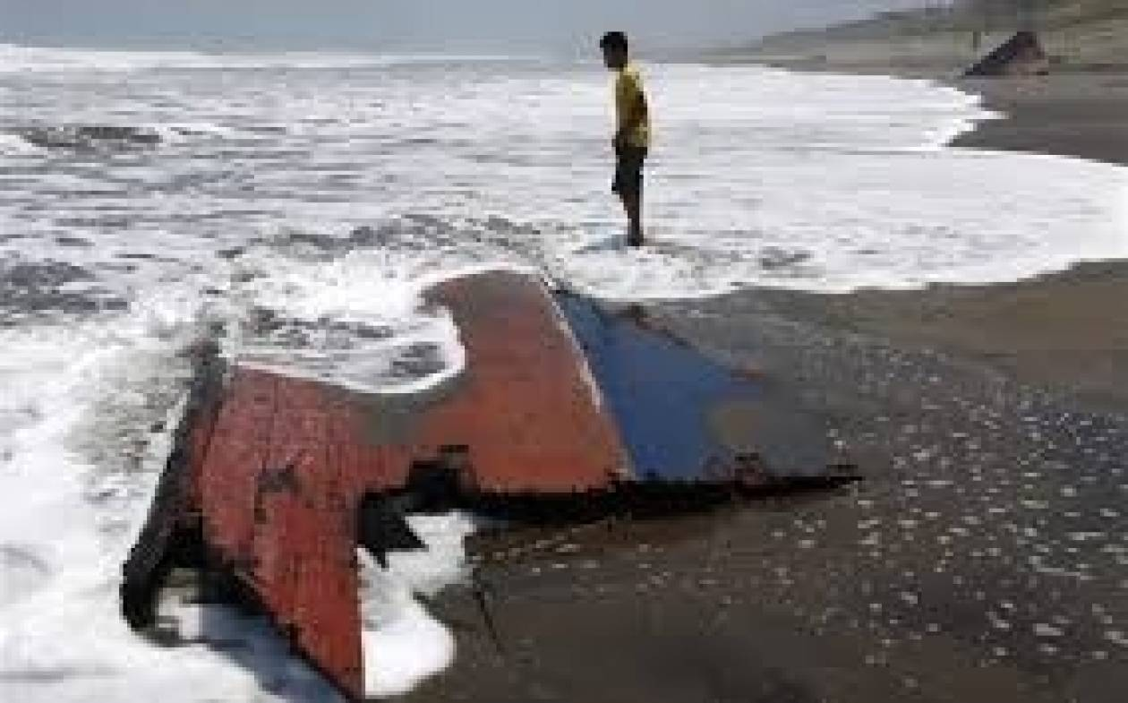 Υεμένη: Τουλάχιστον 12 ναυτικοί νεκροί σε ναυάγιο φορτηγού πλοίου