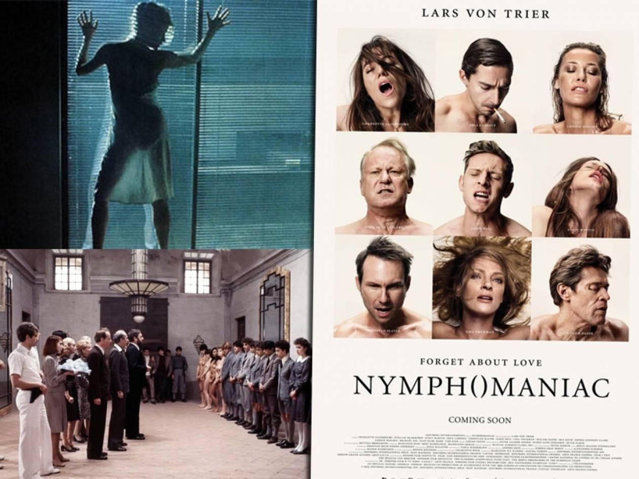 Το «Nymph()maniac» και οι 10 πιο τολμηρές ταινίες