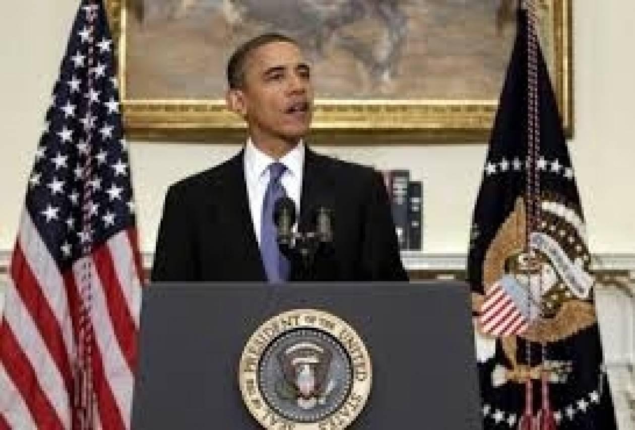 Ομπάμα: Οι μετανάστες των ΗΠΑ μπορεί να γίνουν Αμερικανοί πολίτες