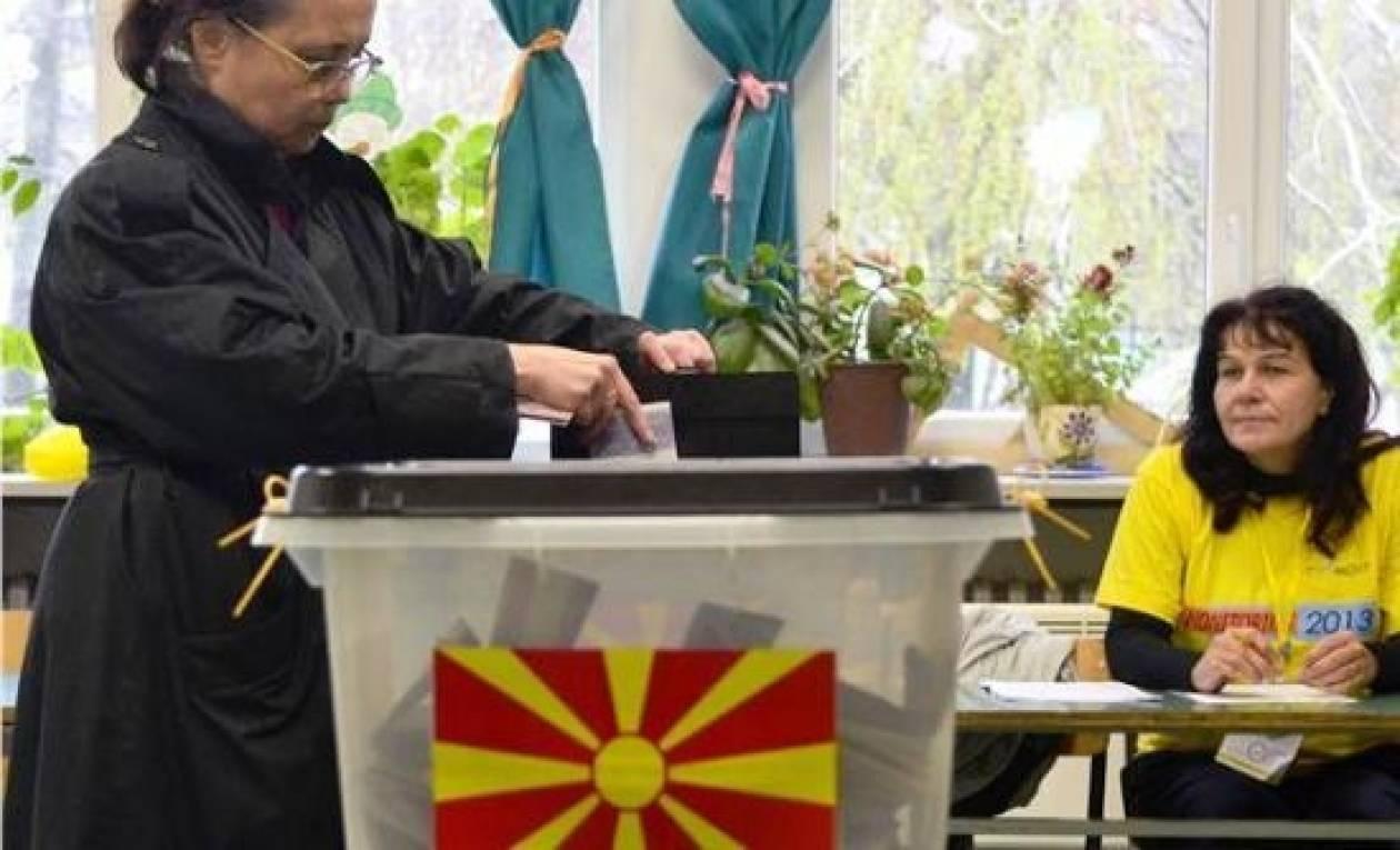 ΠΓΔΜ: Για τις 13 Απριλίου προκηρύχθηκαν οι προεδρικές εκλογές