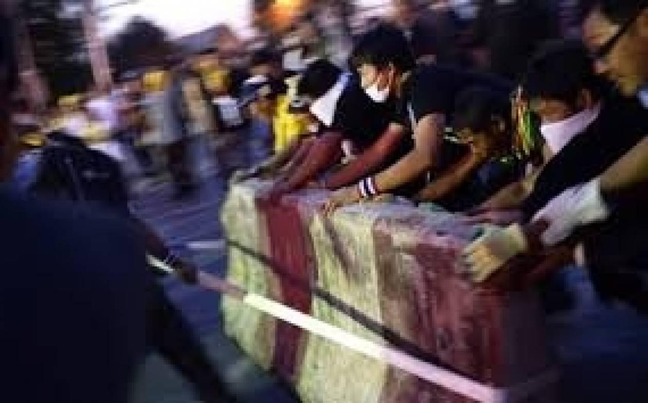 Ταραχές με τραυματίες στη βόρεια Μπανγκόκ
