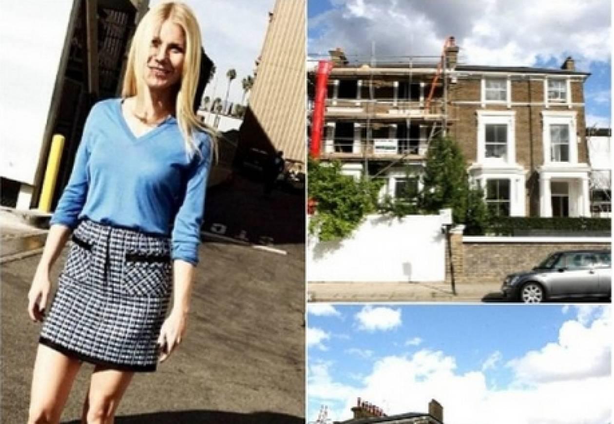 Η Gwyneth Paltrow πούλησε το σπίτι της στο Λονδίνο