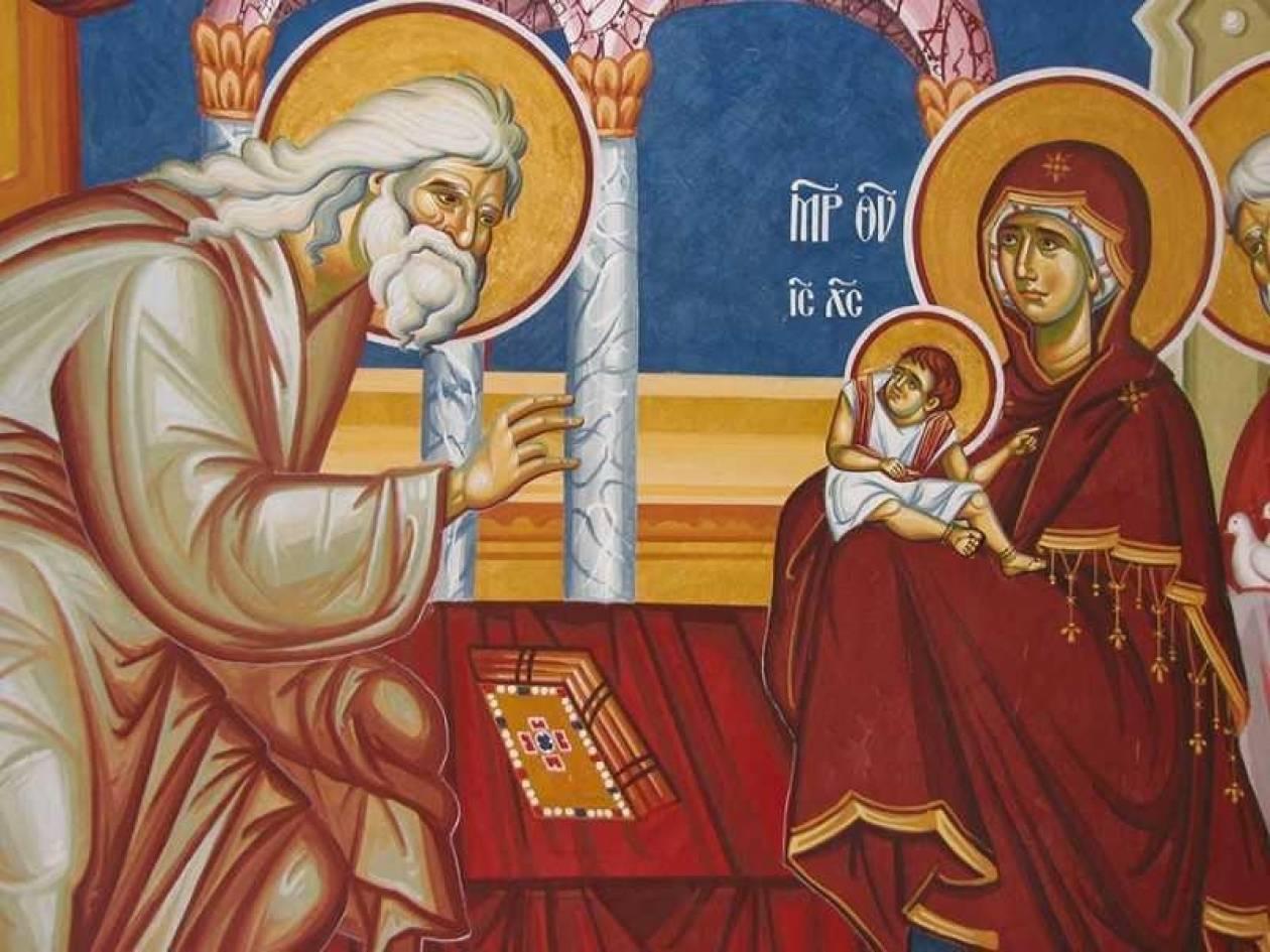 Μεγάλη γιορτή σήμερα: Η Υπαπαντή του Κυρίου