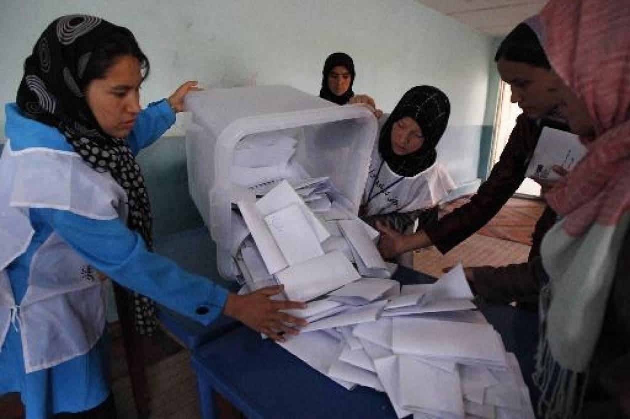 Αφγανιστάν: Ξεκίνησε σήμερα η προεκλογική εκστρατεία