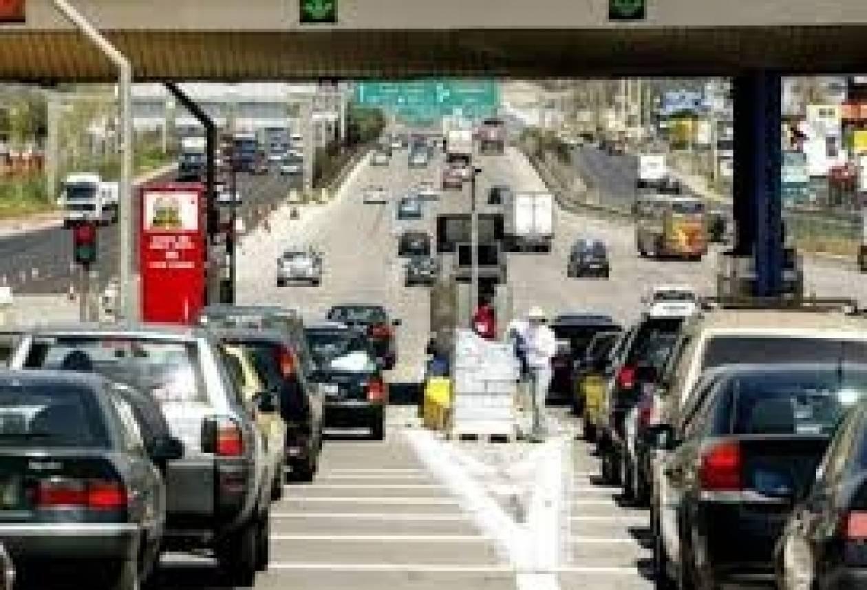 Αυξάνονται ξανά τα διόδια στην ΕΟ Αθηνών - Κορίνθου