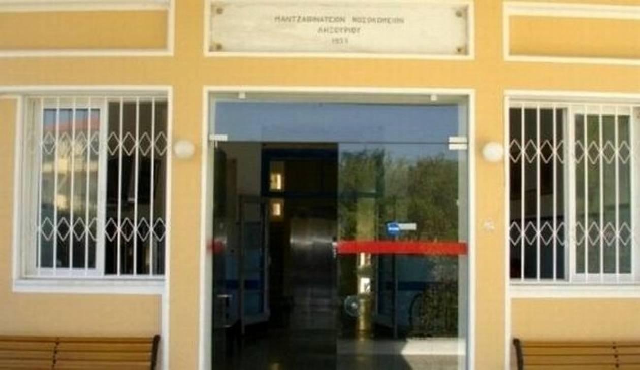 Ληξούρι: Διοικητής νοσοκομείου στο newsbomb: Yπό έλεγχο η κατάσταση
