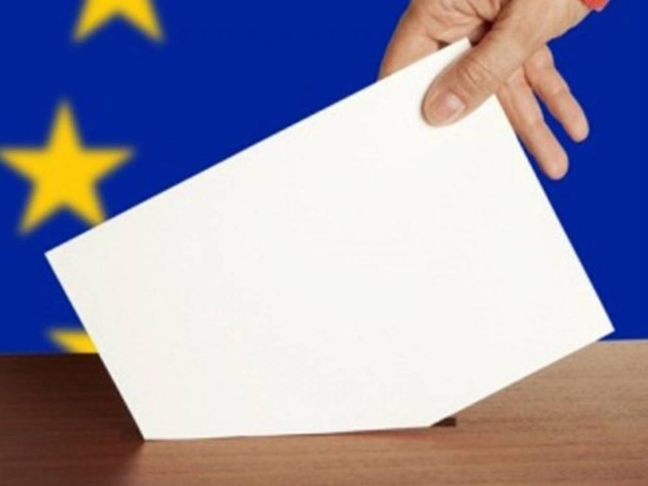 Νομοθετική ρύθμιση... για να υπάρξει αποχή στις Ευρωεκλογές!!!