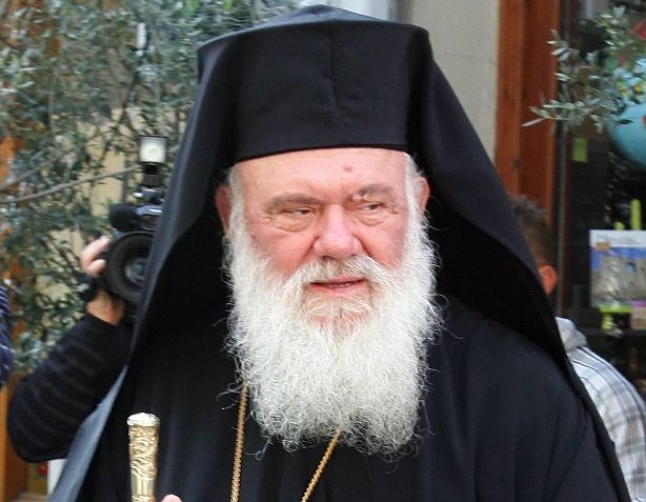 Στην Κεφαλονιά ο Αρχιεπίσκοπος Ιερώνυμος