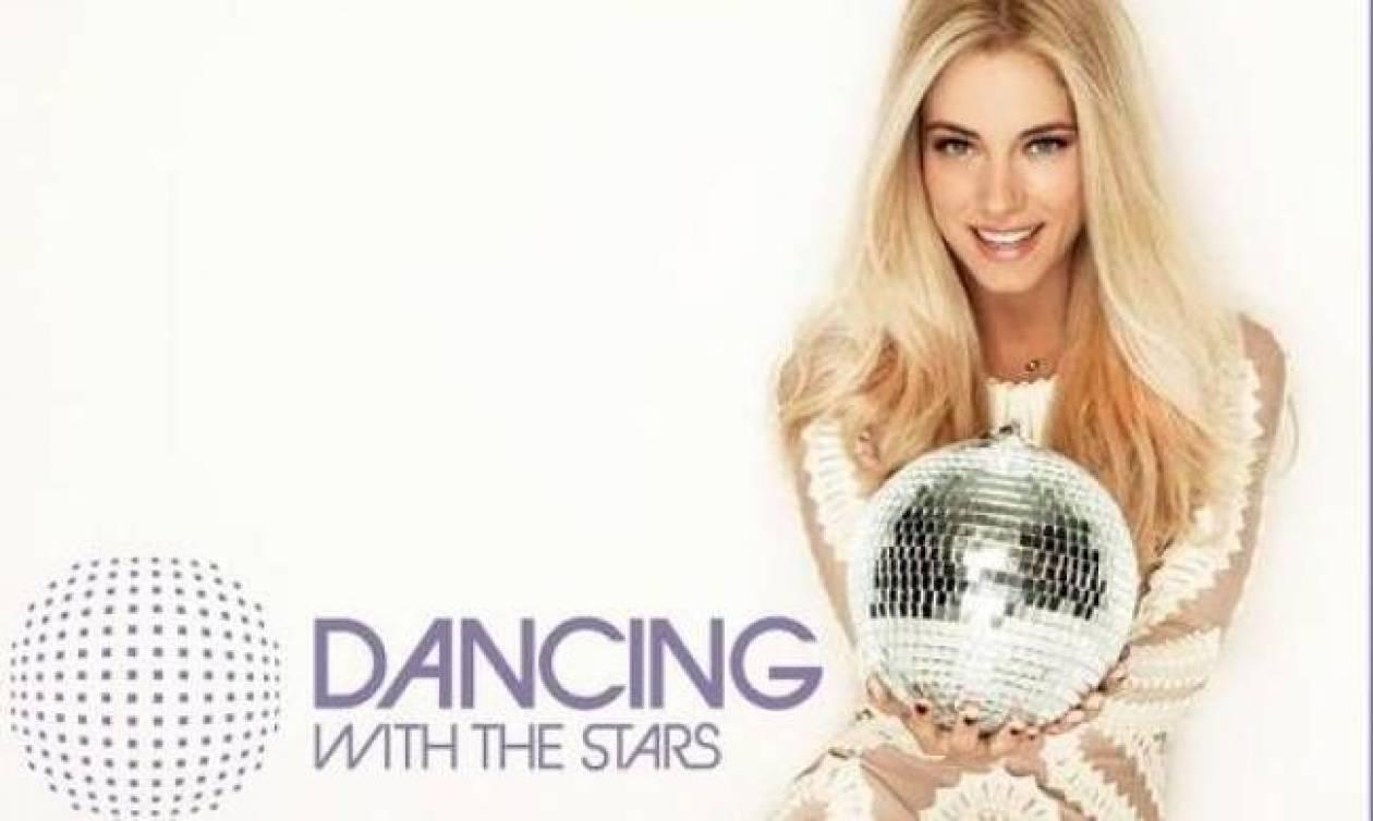 Παίκτρια του «Dancing with the stars» δεν πήγε στον τελικό του show